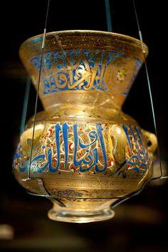 Gold and Glass Lantern Museum of Islamic Art I.M.Pei
