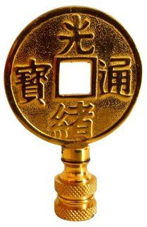 One Kings Lane - Bow to the East - Brass Character Disc Finial
