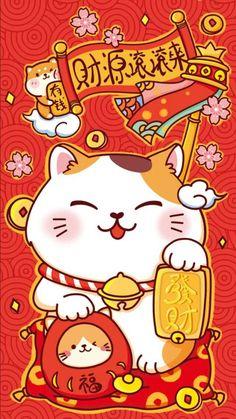 Kawaii Doodles, Cute Kawaii Drawings, Cute Animal Drawings, Neko Cat, Maneki Neko, Money Wallpaper Iphone, Chinese New Year Greeting, Art Drawings For Kids, Cow Art