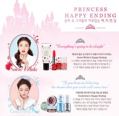 Etude House Princess Happy Ending Collection Launches. I'm not really into Disney, but I like the classic cartoons and these collections look so lovely.