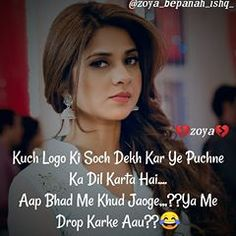 Image may contain: 1 person, text Love Smile Quotes, Funny Attitude Quotes, Attitude Quotes For Girls, Girl Attitude, Attitude Shayari, Attitude Status, Bff Quotes Funny, Maya Quotes, Girly Quotes