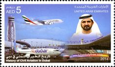 Stamp: History of Aviation in Dubai (United Arab Emirates) WAD:AE020.14