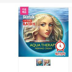 Korean [Skintalk] Aqua therapy(Mermaid Cream+ steam cream) 100ml+100ml #skintalk