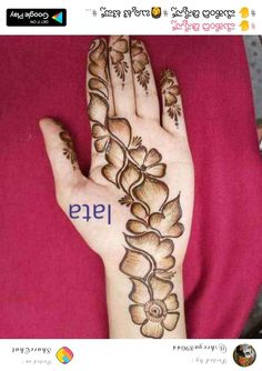 Mehndi Designs Book, Mehndi Images, Hand Henna, Book Design, Hand Tattoos, Mehndi Pictures