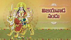 Goddess Durga Songs  - Sri Durgmma - Vijayavada Nadhu - Telangana Bhakth...