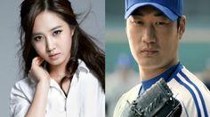 Yuri and Oh Seung Hwan