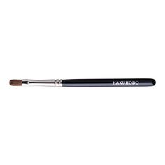 J171HSBkSL Lip & Concealer Brush Round & Flat