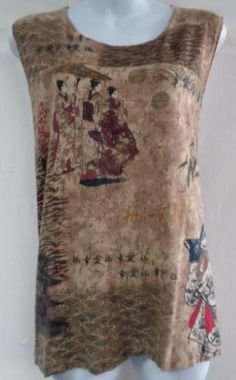 CHICOS-DESIGN-3-Beige-Brown-Rayon-Stretch-Oriental-Pattern-Sleeveless-Shirt-Top $19.08