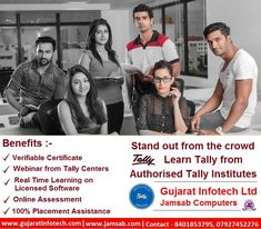 #Tally #training #institute #course #certificate #Education in Ahmedabad