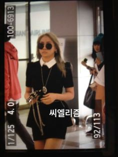 The biggest KPOP fashion store in the world -- kpopcity.net !! 120928 CL at Gimpo Airport Heading to Japan