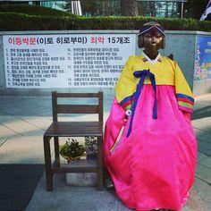 트래블러루앙프라방의 1박2일 종로여행 【평화비 소녀상】 'so called comfort women', sex slave sonyeosang, Susong-dong, Jongno-gu, Seoul, Korea. #여행 #사진 #종로 #평화비소녀상 #트래블러루앙프라방 2014. 04. 06. #TravelPhotographer #Travel #Photo...