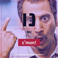 #Hebrew #Israel #GetMoreIsrael