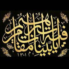 DesertRose,;,calligraphy art,;, Merhum-Hattat-Filibeli-Arif-Efendi-tarafindan-yazilmis-celi-sulus-zerendud-istif.jpg (640×640),;;