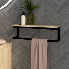 Bathroom Towel Storage, Towel Shelf, Bathroom Towels, Bath Towels, Metal Furniture, Bathroom Furniture, Furniture Design, Table Decor Living Room, Towel Holder