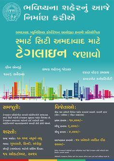ભવિષ્યના શહેરનું આજે નિર્માણ કરીએ !!  અમદાવાદ મ્યુનિસિપલ કોર્પોરેશન આયોજીત ઇનામી પ્રતિયોગિતા !  સ્માર્ટ સિટી અમદાવાદ માટે Ahmedabadsmartcity@gmail.com અથવા smartcity@ahmedabadcity.gov.in પર અમને તમારી ટૅગલાઇન મોકલો