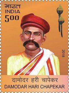 A commemorative postage stamp on Damodar Hari Chapekar was issued Old Stamps, Vintage Stamps, Calender 2014, Bollywood Posters, Us Postal Service, Sanskrit Words, Stamp Collecting, World History, How To Plan