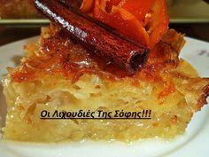 Δε σου πάει από το μυαλό ότι αυτό το γλυκό είναι νηστίσιμο!!! Για όσους νηστεύουν και για όσους θέλουν ένα ελαφρύ σιροπιαστό γλυκάκι σας δίνω μια καταπληκτική συνταγή!!! Φτιάξτε το και θα με θυμηθείτε!!! ΥΛΙΚΑ ΓΙΑ 1 ΜΙΚΡΟ Greek Sweets, Greek Desserts, Greek Recipes, Egg Free Desserts, Fun Desserts, Dessert Recipes, Vegan Sweets, Vegan Desserts, Cookbook Recipes