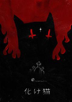 Satan Cat by Ben Marriott Red Aesthetic Grunge, Aesthetic Gif, Dessin Old School, Arte Emo, Bd Art, Satanic Art, Arte Obscura, Creepy Art, Dark Wallpaper