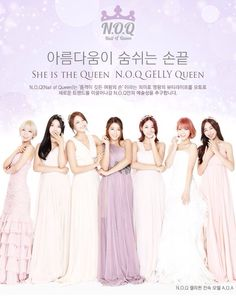 Seolhyun, Aoa Band, South Korean Girls, Korean Girl Groups, Aoa Elvis, Jimin, Kwon Mina, Kim Seol Hyun, Gangnam Style