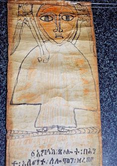 Very sturdy and in excellent although slight worn condition from past use by previous owners.This Scroll would be an excellent addition to any Ethiopian Christian collection. Protection Symbols, Illuminated Manuscript, Ethiopia, Archaeology, Witchcraft, Astronomy, Africa, Healing, Christian