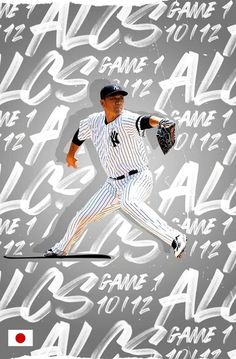 New York Yankees, Mlb, Sports
