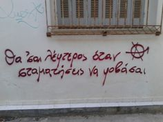Θα 'σαι λεφτερος όταν σταματήσεις να φοβάσαι Graffiti Quotes, Big Words, Greek Quotes, Street Art, Wall Street, Motivational Quotes, Letters, Mouths, Sadness