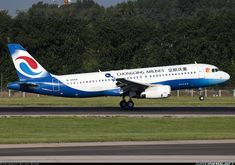 Chongqing Airlines B-2345 Airbus A320-232 aircraft picture