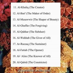 Prophets In Islam, Allah Names, The Giver, Hijabi Girl, Islamic Quotes, The Creator, Food, Essen, Meals