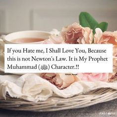 Beautiful Islamic Quotes, Islamic Inspirational Quotes, Islamic Qoutes, Allah Quotes, Muslim Quotes, Hindi Quotes, Positive Quotes Success, Prophet Muhammad Quotes, Good Thoughts Quotes