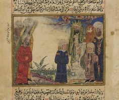 "The ""Day of Cursing"": Muhammad and his family with the emissaries of the Christians of Najran, from al-Biruni's Chronology of Ancient Nations, Edinburgh Or. Muhammad, Christians, Magick, Edinburgh, Latina, Islamic, Cami, Vintage World Maps, Turkey"