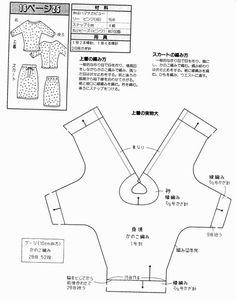 выкройки для кукол. 62 (Личные)