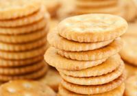 Those buttery flaky crackers are delicious straight out of the box, but they also add great flavor to these recipes. Sweets Recipes, Brownie Recipes, Easy Recipes, Galletas Ritz, Tapas, Delicious Desserts, Yummy Food, No Cook Appetizers, No Bake Brownies