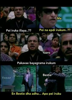 209 Best Tamil Memes Images In 2020 Memes Comedy Memes Tamil
