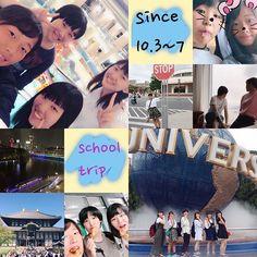 Instagram【amamfn】さんの写真をピンしています。 《-・-16.10.3~7-・- 楽しかった修学旅行!!👏💗 みんなありがとう😚 . ジェットコースターぶち楽しかったww バック乗り!!やばい😱 . 広島や大阪、京都の街並みはよかったな〜 趣が感じられる!! . 朝から海見えて癒されてました🙏 ホテルきれいだったし!😍 . あ、ミルク金時(きんじ)じゃなくてミルク金時(きんとき)なんだね。恥ずかしかったよ。成長した。 . 英語も中国語も韓国語も話せたらいいのにと思った5日間でした🇨🇳🇰🇷🇺🇸 #広島 #平和  #大阪 #usj  #京都 #八坂神社 #清水寺  #奈良 #東大寺 #鹿  #friends  #stop  #夜景  #enjoy》