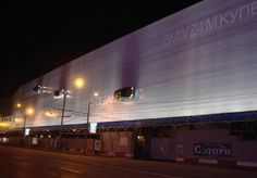 Biggest Outdoor Ad in Russia for BMW. It's square size is more than one and a half acres. It is situated in the center of Moscow city & has a few full size cars stuck to it, with tail lights & headlights on in the evening.