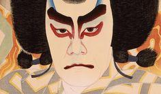 Natori Shunsen - Ichikawa Sadanji II as Narukami in 'Narukami' from the series - Collection of creative portraits by Shunsen woodblock print Museum Of Fine Arts, Art Museum, Samurai, Santa Barbara Museum, Toledo Museum Of Art, Oriental, Art Japonais, Japanese Painting, Japanese Prints