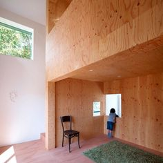 complex house
