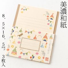Stamp letter circus (LLL108) stationery 10 pieces + 5 envelopes on MINO paper letter Letter set of Mino washi