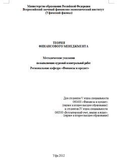 pin de evgenia popova en Менеджмент