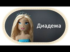 Разница между лицевой и изнаночной стороной. Difference between wrong side and right side. - YouTube