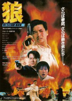 Dip huet seung hung (The killer), 1989 - Japanese poster
