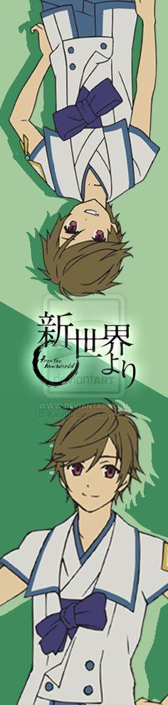 Satoru Asahina 2 (Bookmark) by Katy05.deviantart.com on @deviantART