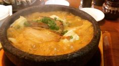 So spicy dish kare