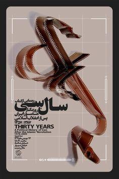 photo book  poster by Majid Kashani