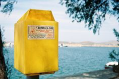 Greek Post Box Post Box, Dory, Greek, Photography, Photograph, Mailbox, Fotografie, Photoshoot, Greece