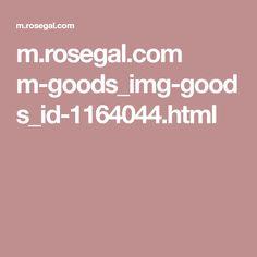 m.rosegal.com m-goods_img-goods_id-1164044.html