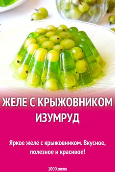 Asparagus, Menu, Magic, Vegetables, Cooking, Food, Menu Board Design, Cuisine, Veggies