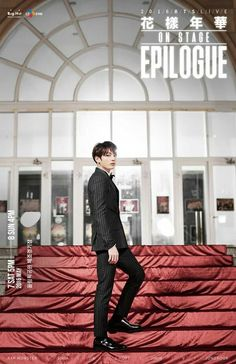BTS JUNGKOOK | on stage epilogue