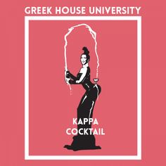 943492472 Customer Sign Up | Greek House: Custom Apparel For Sororities & Fraternities