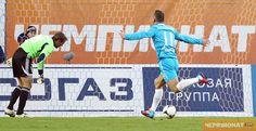 Kerzhakov Goal